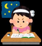 テスト勉強する女の子.png