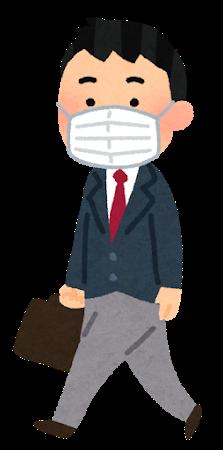 マスクをつけて登校する学生.png