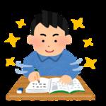 勉強が好調な男子.png