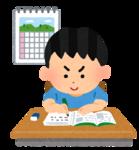 夏休みに勉強する男の子.png