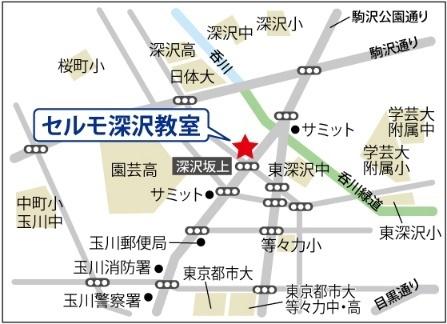 深沢教室地図1.jpg
